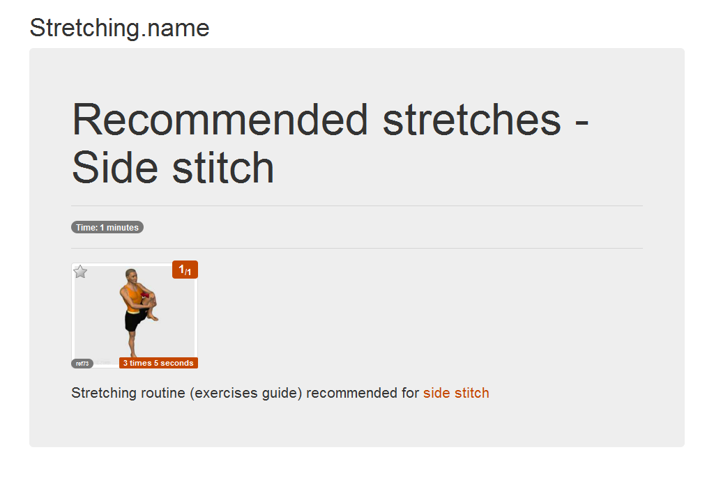 Download stretching posters: Side stitch